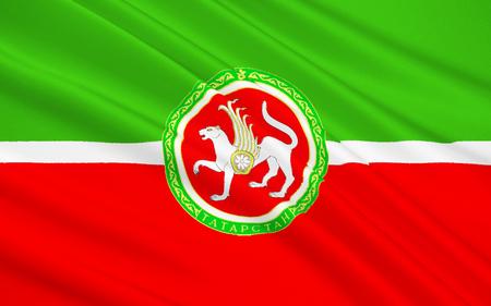 soumis: Le national sous réserve de drapeau de la Fédération de Russie - République de Tatarstan, Kazan, Volga District fédéral