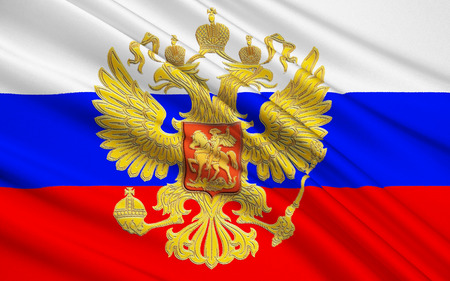 sway: Flag of Russian Federation, Ministry of Defence
