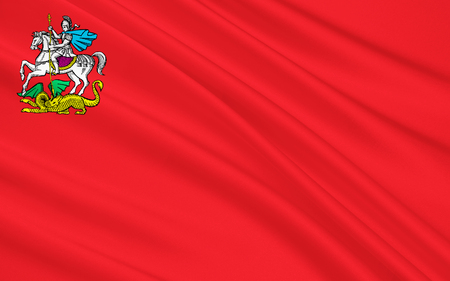 subject: The flag subject of the Russian Federation - Moscow region, Central Federal District Stock Photo