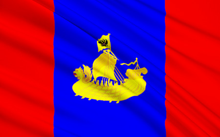 oblast: The flag subject of the Russian Federation - Kostroma Oblast, Central Federal District