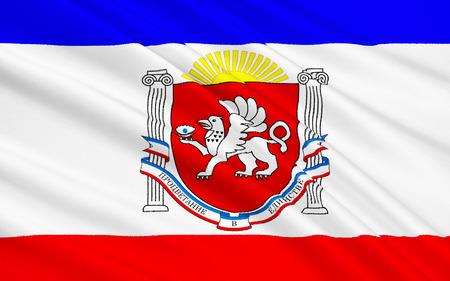 crimea: The national flag subject of the Russian Federation - Republic of Crimea, Simferopol