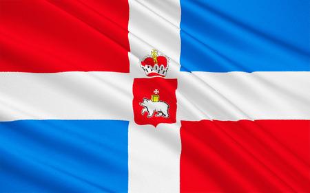 soumis: Le drapeau sujet de la Fédération de Russie - Perm Krai, Volga District fédéral