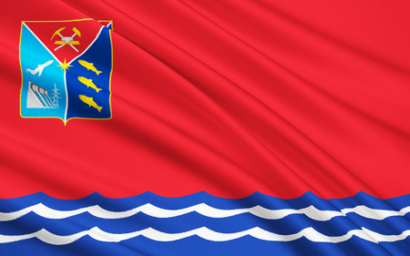 far eastern: The flag subject of the Russian Federation - Magadan Oblast, Far Eastern Federal District, extreme north Stock Photo