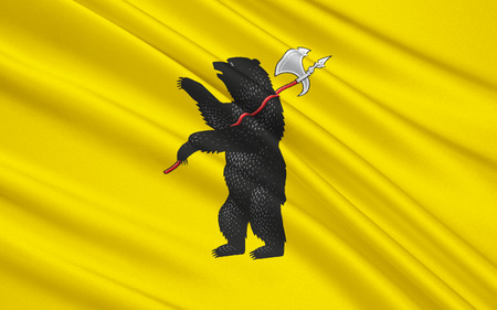 federal: The flag subject of the Russian Federation - Yaroslavl Oblast, Central Federal District Stock Photo