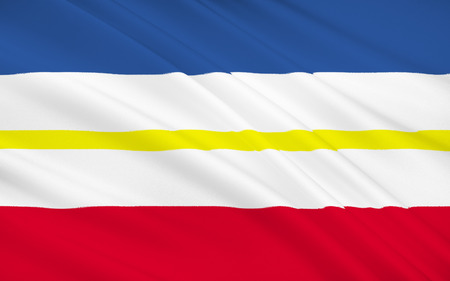 federal republic of germany: Flag of Mecklenburg-Western Pomerania is a federated state in northern Germany. The capital city is Schwerin.