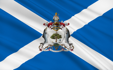 orientated: Flag of Glasgow is the largest city in Scotland, and the third largest in the United Kingdom