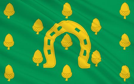 landlocked: Flag of Rutland is a landlocked county in the East Midlands of England
