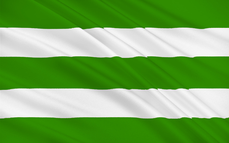 counties: Flag of County Fermanagh is one of the six counties of Northern Ireland.