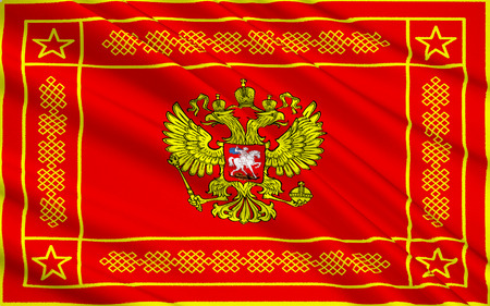 airborne: Flag of Armed Forces of the Russian Federation, Ministry of Defence