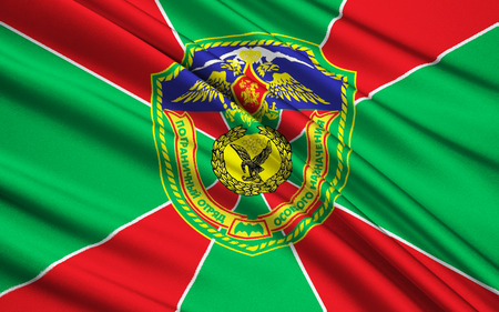 troops: Flag of Border troops of the Russian Federation, Ministry of Defence