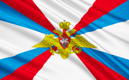 ministry: Flag of Russian Federation Armed Forces, Ministry of Defence, the flag of the Russian army
