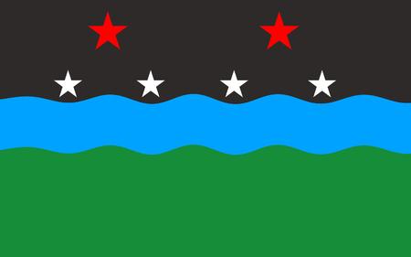 autonomous: Flag of Guangxi, officially the Guangxi Zhuang Autonomous Region, is a Chinese autonomous region in South Central China, bordering Vietnam