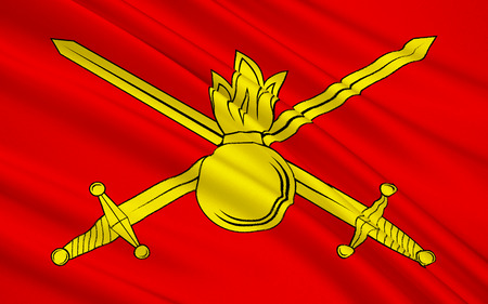 ministry: Flag of Ground Forces of the Russian Federation, Ministry of Defence