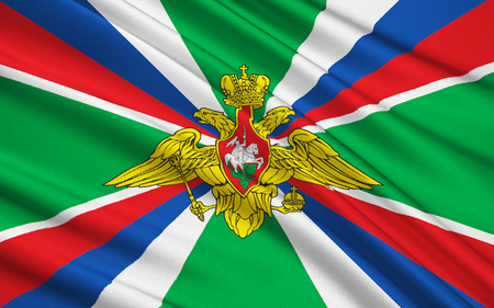 airborne: Flag of Border troops of the Russian Federation, Ministry of Defence