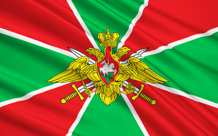 sway: Flag of Border troops of the Russian Federation, Ministry of Defence