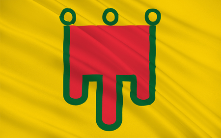 cantal: Flag of Auvergne is a former administrative region of France. It is part of the new region Auvergne-Rhone-Alpes. It comprises the four departments of Allier, Puy-de-Dome, Cantal and Haute-Loire.
