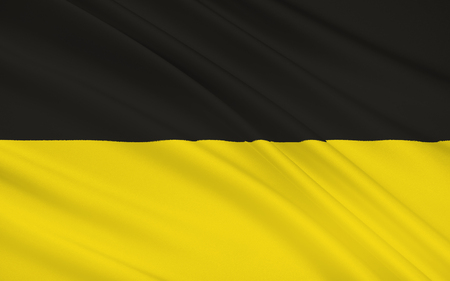 nationalist: Flag of Baden-Wurttemberg - the land of Germany. Capital - the city of Stuttgart. Wuerttemberg-Baden, South Baden and Wurttemberg-Hohenzollern.