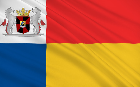 nederland: Flag of Almere is a planned city and municipality in the province of Flevoland, Netherlands, bordering Lelystad and Zeewolde Stock Photo