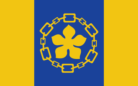 hamilton: Flag of Hamilton is a port city in the Canadian province of Ontario