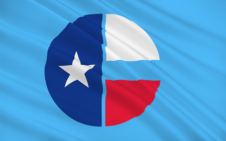 plano: Flag of Collin County is a county located in the U.S. state of Texas Stock Photo