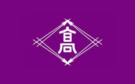 nip: Flag of Takamatsu is a city located in central Kagawa Prefecture on the island of Shikoku in Japan. 3D rendering