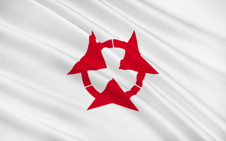 nip: Flag of Oita Prefecture is a prefecture of Japan on Kyushu Island. 3D rendering Stock Photo