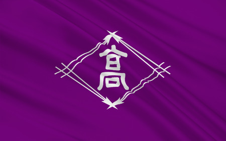 shikoku: Flag of Takamatsu is a city located in central Kagawa Prefecture on the island of Shikoku in Japan. 3D rendering