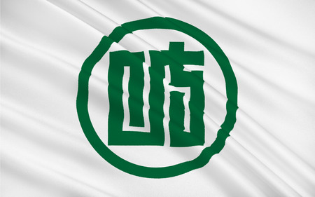 gifu: Flag of Gifu Prefecture is a prefecture in the Chubu region of central Japan. 3D rendering