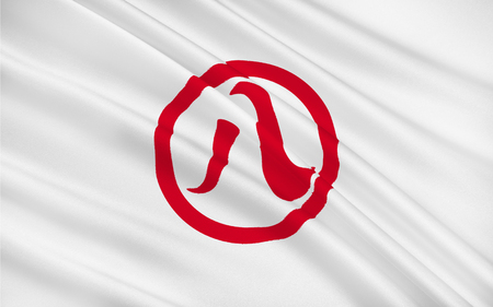 chubu: Flag of Nagoya is the largest city in the Chubu region of Japan. 3D rendering