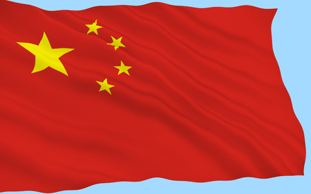 sovereign: China, officially the Peoples Republic of China (PRC), is a sovereign and unitary state in Asia. Stock Photo