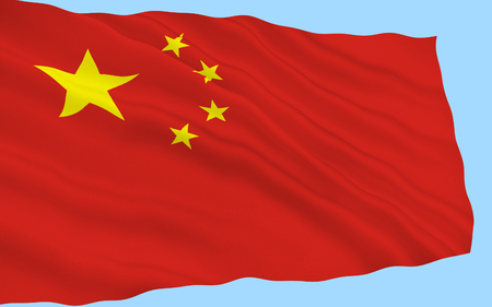 unitary: China, officially the Peoples Republic of China (PRC), is a sovereign and unitary state in Asia. Stock Photo
