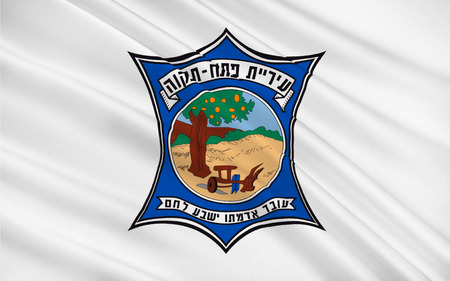 aviv: Flag of Petah Tikva known as Em HaMoshavot is a city in the Central District of Israel. 3d illustration