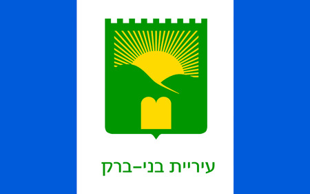 tel aviv: Flag of Bnei Brak is a city located on the central Mediterranean coastal plain in Israel, just east of Tel Aviv.