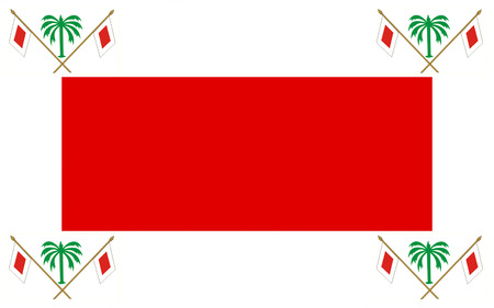 united arab emirate: Flag of Emirate of Sharjah is one of the states of the United Arab Emirates.