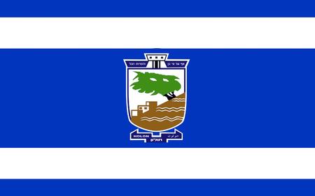 Flag of Holon is a city on the central coastal strip south of Tel Aviv, Israel.