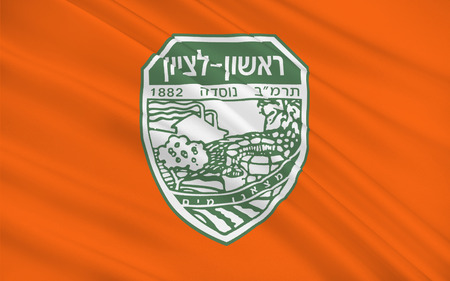 zion: Flag of Rishon LeZion is the fourth-largest city in Israel. 3d illustration