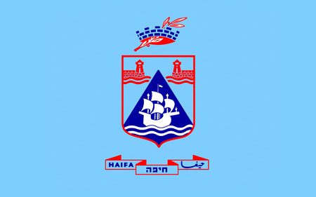 aviv: Flag of Haifa the third-largest city in the State of Israel.