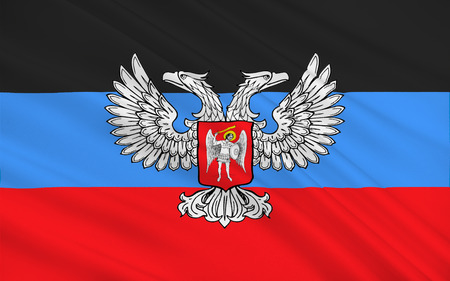 donetsk: Flag of Donetsk Peoples Republic (DPR or DNR) is a self-proclaimed state in the Donetsk Oblast of Ukraine. 3d illustration Stock Photo
