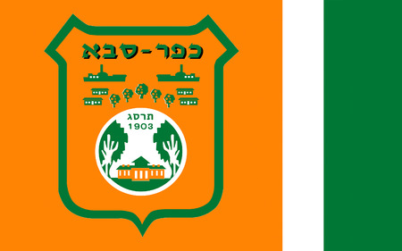 israelis: Flag of Kfar Saba officially Kfar Sava, is a city in the Sharon region, of the Center District of Israel.