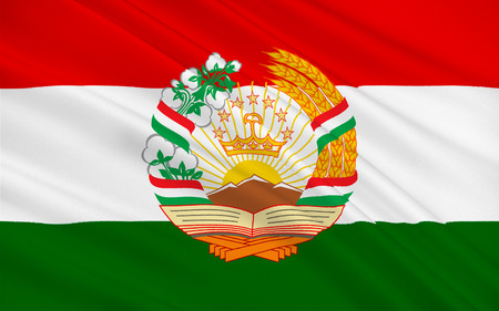 mountainous: Flag of Tajikistan officially the Republic of Tajikistan is a mountainous, landlocked country in Central Asia. 3d illustration Stock Photo