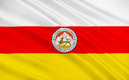 partially: Flag of South Ossetia or Tskhinvali Region is a partially recognised state in the South Caucasus, located in the territory of the South Ossetian Autonomous Oblast. 3d illustration Stock Photo