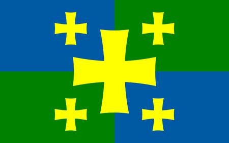 kutaisi: Flag of Kutaisi is the legislative capital of Georgia.