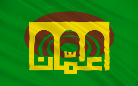 Flag of Amman is the capital and most populous city of Jordan, and the countrys economic, political and cultural centre. 3d illustration