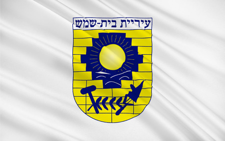 israelis: Flag of Beit Shemesh is a city in Israel. 3d illustration