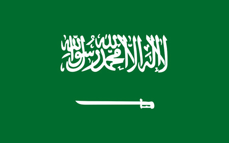 Flag of Saudi Arabia is an Arab state in Western Asia constituting the bulk of the Arabian Peninsula. Stock Photo