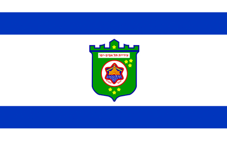 administered: Flag of Tel Aviv is a major city in Israel, the second-most populous city administered by the Israeli government after Jerusalem.