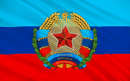 luhansk: Flag of Luhansk Peoples Republic (LPR or LNR), also known as Lugansk Peoples Republic is a self-proclaimed state in eastern Ukraine. 3d illustration