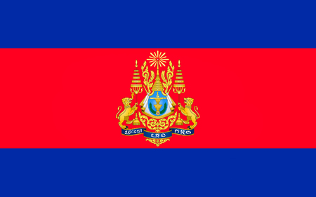indochina: Flag of Cambodia officially known as the Kingdom of Cambodia and once known as the Khmer Empire, is a country located in the southern portion of the Indochina Peninsula in Southeast Asia.