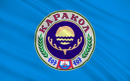 kyrgyz republic: Flag of Karako formerly Przhevalsk, is the fourth largest city in Kyrgyzstan, near the eastern tip of Lake Issyk-Kul in Kyrgyzstan. 3d illustration