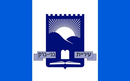 brak: Flag of Bnei Brak is a city located on the central Mediterranean coastal plain in Israel, just east of Tel Aviv.